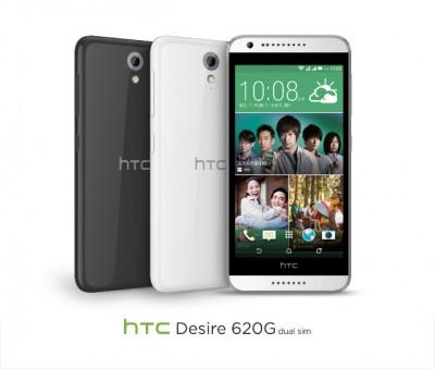 Resmi Diumumkan, HTC Desire 620 akan Tersedia diDesember