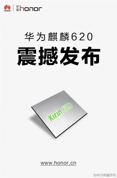 Kirin 620, Chipset Octa-core Baru MilikHuawei
