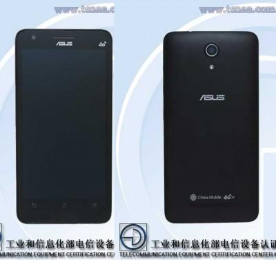 Penerus Zenfone, Asus X002 Akan Dibekali CPU64-bit